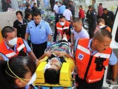 Трагедия на конфетной фабрике: взрыв покалечил полсотни человек (ФОТО + ВИДЕО)