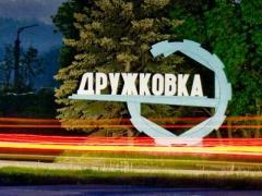 Коррупционеров Донбасса лишают возможности требовать взятки