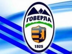 """Футбольный шок: одесский туман """"накрыл"""" ужгородскую """"Говерлу"""""""