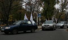 Дончане выстроились в необычное слово (ФОТО)