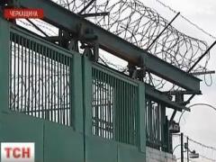 Трое украинцев устроили абсурдные каникулы строгого режима (ВИДЕО)