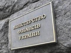 Украина начинает расплачиваться по кредитам