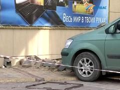 В Донбассе прогремел взрыв возле торгового центра (ВИДЕО)