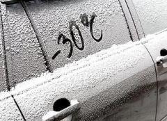 Наступающая зима может стать самой холодной за сто лет (ВИДЕО)