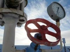 """""""Газпром"""": если Киев откажется от российского газа, транзита в Европу не будет"""
