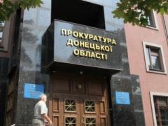 Областная прокуратура обжалует наказание мэра-взяточника