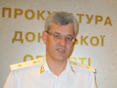 В Донецкой области крали миллионами и брали взятки сотнями тысяч
