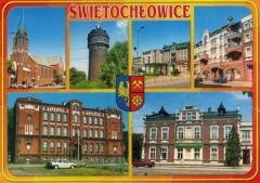 Торез и польский Свентохловице будут дружить громадами