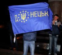 В Донецке решили: евромайдан должен продолжаться!