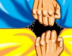 Власти Макеевки попросили жителей города сохранять единство