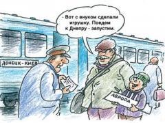 Революция как игра, или Почему молчит Донбасс
