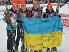 Грандиозная победа украинок: немки и француженки завидуют! (ФОТО)