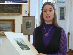 Шедевры знаменитого художника переехали в Донецк (ВИДЕО)
