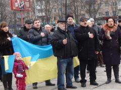 Евромайдан в Мариуполе: пикетчики высмеяли киевлян (ФОТО)