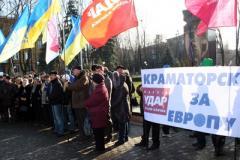 Митингующие Донбасса помешали начальнику горотдела милиции поиграть в хоккей