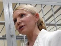 """Тимошенко рассказала о том, как её пытаются """"сломать"""""""