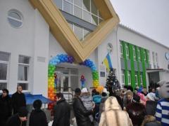 Детсад с невероятным бассейном открыли в Донецке (ФОТО)
