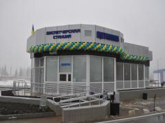 В Донецке открылась автостанция - она решила все проблемы (ФОТО)