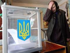 В Украине изобрели способ легально продать свой голос на выборах