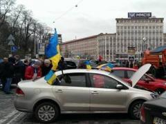 Активисты Евромайдана собираются снова блокировать правительственный квартал. И громко бибикать