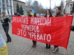 Фермеры Донбасса устроили Евромайдан налоговикам (ФОТО)