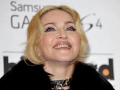 Неутомимая Мадонна зажигает с новым молодым любовником (ФОТО)