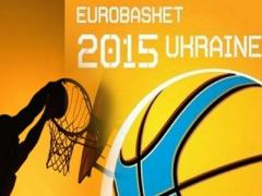 Конкурс для всех: придумай талисман Евробаскета-2015 и получи в награду 15 тысяч гривен