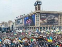 На Майдане - новый летальный случай