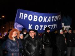На донецком Евромайдане развернулась яичная война (ФОТО)
