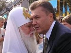 Глава Украинской православной церкви не захотел принимать орден от президента