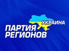 Депутаты Партии регионов выступили за отставку Азарова