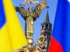 В России предложили заморозить украинский кредит