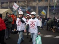 Что делают дончане на киевском Евромайдане: в интересах революции (ФОТО)
