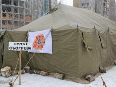 В Украине от холода спасли десятки тысяч человек (ФОТО)