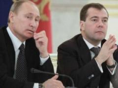 Утром - Кабмин, вечером - деньги: Россия не торопится с выплатой транша (ВИДЕО)