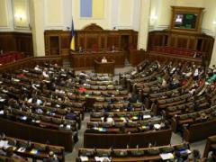 """Закон """"Об амнистии"""" принят: свобода людей взамен на освобождение зданий"""