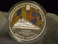 В Украине отчеканили новые деньги (ФОТО)