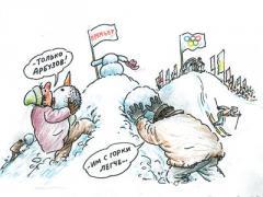 Наших политиков - да в античную бы Олимпию (Комментарий недели)