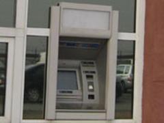 Среди ночи взорвался... банкомат с деньгами