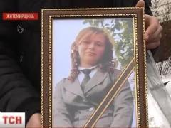 Из-за однокурсниц украинская девушка решилась на самое страшное (ВИДЕО)