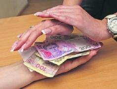 Заведующая детским садом оценила свои услуги в 1000 гривен