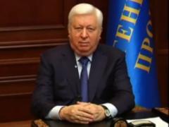 """Генпрокурор Украины: """"Организаторы беспорядков ответят за каждого погибшего"""" (ВИДЕО)"""