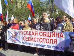 """Крымчане - Путину: """"Спасите нас от геноцида!"""""""