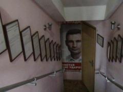 """В Донбассе агрессивный мужчина хотел поджечь офис """"УДАР"""" (ФОТО)"""