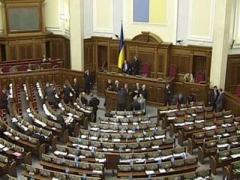 Заседание Верховной рады открыл вице-спикер и сразу объявил перерыв