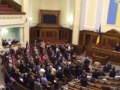 Рада единодушно голосовала за прекращение огня: заявления депутатов (ВИДЕО)