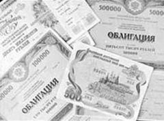 Украина отказалась от выпуска евробондов для российского кредита