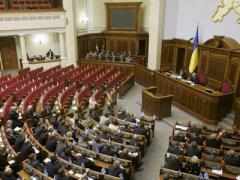 Депутаты ВР готовят импичмент президенту