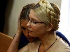 Дочь Тимошенко узнала об освобождении матери и расплакалась (ФОТО)
