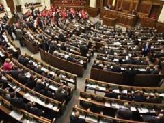 Верховная Рада назначила день досрочных выборов президента (ВИДЕО)